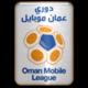 Campeonato de Omã
