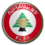 Campeonato Libanes