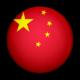 China Feminino