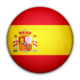 Espanha Sub 17